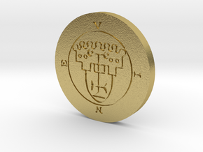 Vine Coin in Natural Brass
