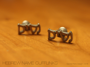 "Hebrew Name Cufflinks - ""Nissim"" in Polished Bronzed Silver Steel"