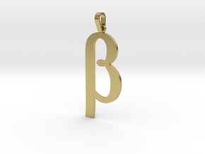 Beta Sign Pendant in Natural Brass (Interlocking Parts)
