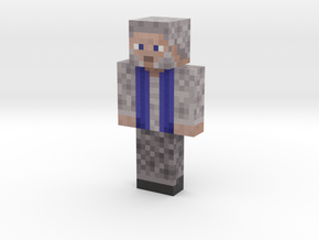 B0628B5E-3030-4316-87E4-F0B1CE6E58D6 | Minecraft t in Natural Full Color Sandstone