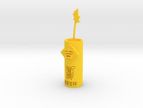 Auspicious in Yellow Processed Versatile Plastic: Small