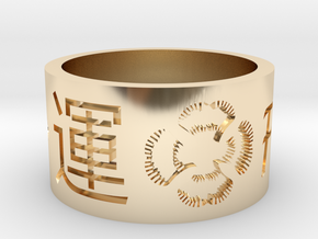 FORTUNA RING in 14k Gold Plated Brass