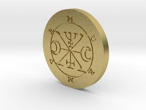 Murmur Coin in Natural Brass