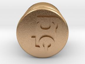 Test weight 5 g in Natural Bronze
