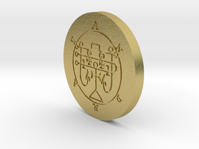 Andras Coin in Natural Brass