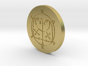 Haures Coin in Natural Brass