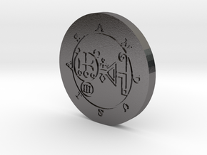 Amdusias Coin in Polished Nickel Steel