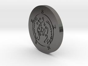 Seere Coin in Polished Nickel Steel