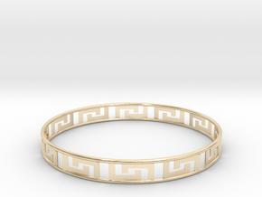 Gentle Bracelet in 14k Gold Plated Brass