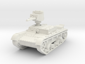 OT 26 Flamethrower Tank 1/56 in White Natural Versatile Plastic
