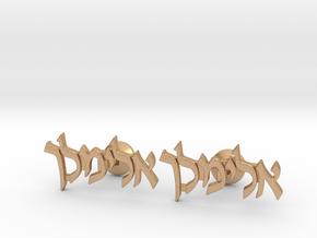 "Hebrew Name Cufflinks - ""Elimelech"" in Natural Bronze"