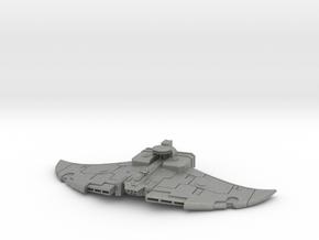 Larshirvra Protector Gunship  in Gray PA12