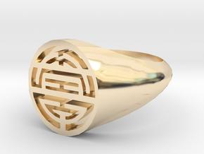 Longevity-Lady Signet Ring in 14k Gold Plated Brass: 3 / 44