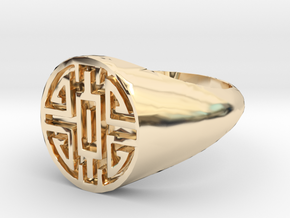 Wealth - Lady Signet Ring in 14k Gold Plated Brass: 3 / 44