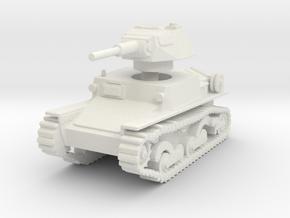 L6 40 Light tank 1/100 in White Natural Versatile Plastic