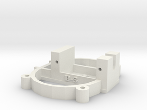 [B5] Left Servo Mount Coupling in White Natural Versatile Plastic