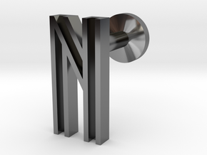 Letter N in Fine Detail Polished Silver
