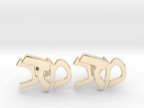 "Hebrew Monogram Cufflinks - ""Mem Bais Daled"" in 14K Yellow Gold"