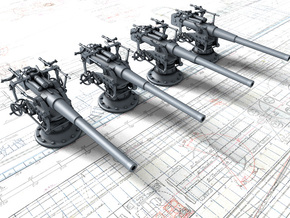 "1/150 German 8.8 cm/45 (3.46"") SK L/45 Guns x4 in Smoothest Fine Detail Plastic"
