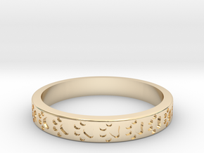 PawPrint Stackable in 14K Yellow Gold