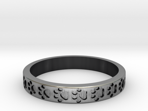 PawPrint Stackable in Antique Silver