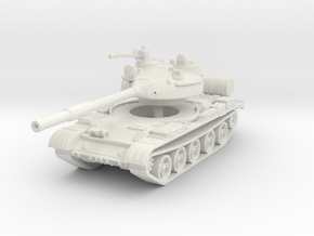 T62 Tank 1/120 in White Natural Versatile Plastic
