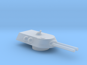Behemoth Mk1 S-Hvy Grav Multi-Role AFV Turret 25mm in Smooth Fine Detail Plastic