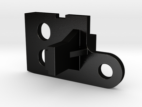 Ikea KVARTAL Hardware replacement part in Matte Black Steel