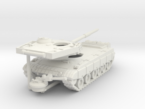 MG100-CH001 Type 96G  in White Natural Versatile Plastic