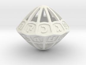Hebrew d22 in White Natural Versatile Plastic