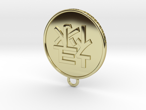 Lu - Wealth + Prosperity in your career  ~~mk 1 in 18k Gold Plated Brass