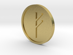 Feoh Coin (Anglo Saxon) in Natural Brass