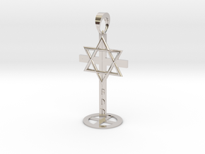 Prophecy_Sculpture_Christianity_Islam_Judaism_smal in Rhodium Plated Brass