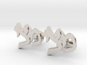 """Hebrew Monogram Cufflinks - """"Mem Yud Tzaddei"""" in Platinum"""