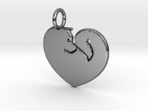 Akita Heart Pendant in Polished Silver