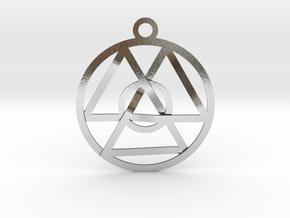 "Transcendence Pendant 1.5"" in Polished Silver"
