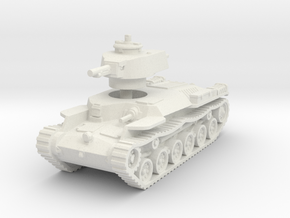 Chi-Ha Tank 1/87 in White Natural Versatile Plastic