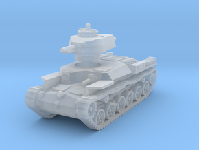 Chi-Ha Tank 1/285 in Smooth Fine Detail Plastic