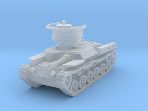 Shi-Ki Tank 1/220 in Smooth Fine Detail Plastic