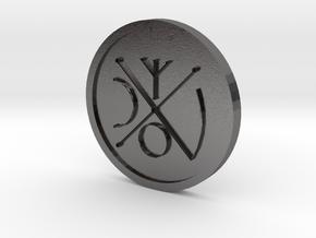 Seal of Venus Coin in Polished Nickel Steel