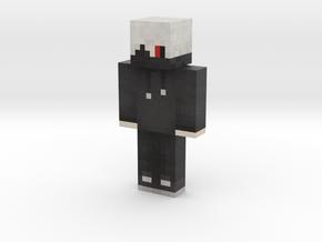 C873C683-8779-4E7C-8764-EFE819092FAB | Minecraft t in Natural Full Color Sandstone