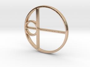 Purna Asatti Symbol Pendant/Keychain/Medallion - S in 14k Rose Gold