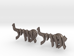 "Hebrew Name Cufflinks - ""Zanvel"" in Polished Bronzed-Silver Steel"