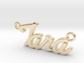 Name Pendant - Tara in 14K Yellow Gold