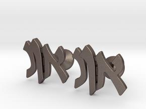 "Hebrew Monogram Cufflinks - ""Aleph Nun Vav"" in Polished Bronzed-Silver Steel"
