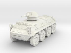 BTR 60 PB 1/72 in White Natural Versatile Plastic
