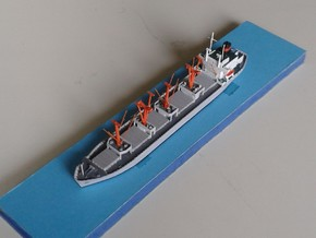 1:1250 scale model Nedlloyd Nile  in Smooth Fine Detail Plastic