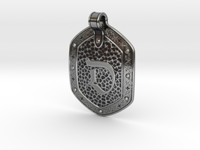 Hammered Pendant D in Antique Silver