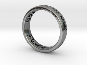 """""""The Lord is my shepherd"""" Wedding Band (Over-Flat) in Antique Silver: 7 / 54"""
