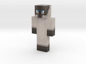 ECE0C15F-D9A3-446A-866E-3D0105080843 | Minecraft t in Natural Full Color Sandstone